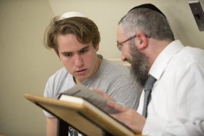 Challenge yourself with daily study in the world's most advanced yeshiva